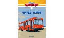 Журнал Наши Автобусы  №16 ЛиАЗ - 5256