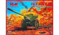 76,2мм Ф-22, Советская дивизионная пушка, 2МВ