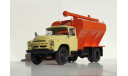 ЗСК 10 на шасси ЗиЛ-130, 1/43, масштабная модель, Конверсии мастеров-одиночек, 1:43