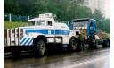 БРО-200 (КрАЗ-255Б1), масштабная модель, Наш Автопром, 1:43, 1/43