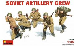 Советский артиллерийский расчет