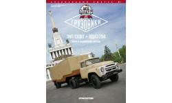Журнал АЛ Грузовики спецвыпуск 1 ЗиЛ-130в+Одаз-794