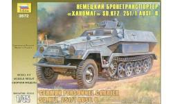 БТР Ханомаг Ausf.B