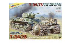 Танк Т-34/76 с минным тралом