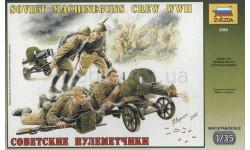 Советские пулеметчики 1943-1945