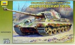 Немецкий танк 'Королевский Тигр' с башней Хеншель