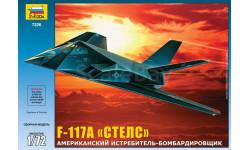 Самолет F-117 Stealth