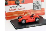 Lancia D50 1955 (A.Ascari) 1/43, масштабная модель, 1:43