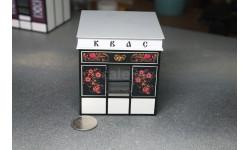 Киоск 'Квас', элементы для диорам