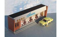 Фасад кафе 'Ассоль', элементы для диорам