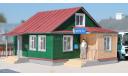 Почтовое отделение, элементы для диорам