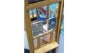 Справочное бюро, элементы для диорам