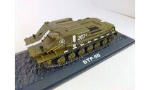 Наши Танки №12, БТР-50, масштабные модели бронетехники, Наши Танки (MODIMIO Collections), scale43