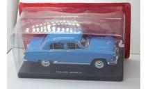 Легендарные советские автомобили №1 газ 21 и, масштабная модель, Hachette, scale24