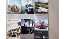 Брошюры по коммерческой технике MAN, литература по моделизму