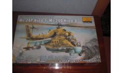 вертолёт МИ-24 1:48, сборные модели авиации, 1/48