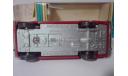 Москвич 434 А6 Made in USSR 08 1985 год С113, масштабная модель, Агат/Моссар/Тантал, 1:43, 1/43