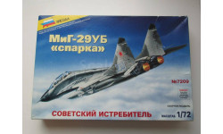 1/72 МиГ-29УБ сделан по лицензии ITALERI, сборные модели авиации, Звезда, 1:72