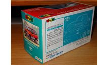 Toyota RAV4, Diapet, 1:40, металл, масштабная модель, scale43