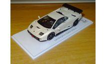 Lamborghini Diablo GTR-S, Kyosho, 1:43, металл, масштабная модель, scale43
