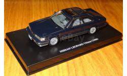 Nissan Leopard Ultima 1988, Aoshima Dism, 1:43, металл