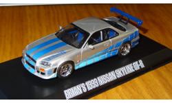 Nissan Skyline GT-R 1999 Fast & Furious Форсаж 1:43 Металл
