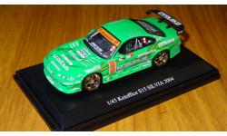 Nissan Silvia S15 D1 2004 Dism 1:43 Металл в боксе