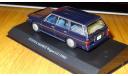 Toyota Mark II Wagon LG (1988) DISM Aoshima DISM 1:43 Металл, масштабная модель, 1/43