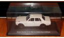 Nissan Skyline 2000 GT-R PGC10 1969 Ebbro, масштабная модель, 1:43, 1/43