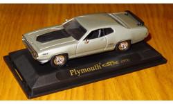 Plymouth GTX 1971, Yatming, 1:43, металл, масштабная модель, 1/43