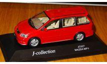 Mazda MPV 2001 J-Collection, масштабная модель, 1:43, 1/43