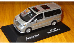Toyota Alphard G, J-collection, Silver, 1:43, металл, Редкий