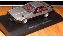 Toyota Celica XX 2800 GT 1982, Aoshima Dism, 1:43, металл, масштабная модель, scale43