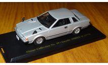 Nissan Gazelle 2000XE-II 1979 №49 Японская журналка Nissan Collection, масштабная модель, scale43, Hachette