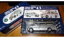Nissan Elgrand Jumbo Tomica Limited 1:43, металл, масштабная модель, 1/43