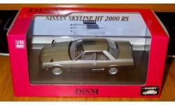 Nissan Skyline HT2000 RS 1981 AOSHIMA DISM