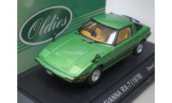 Mazda Savanna RX-7 1978 Ebbro 1:43 металл