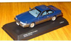 Nissan Leopard 1986 Kyosho 1:43 металл