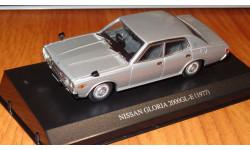 Nissan Gloria 2000GL-E 1977 Aoshima Dism 1:43 металл