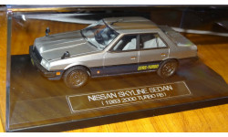 Nissan Skyline Sedan 1983 2000 RS, Hi-Story, 1:43, Смола, масштабная модель, 1/43