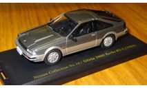 Nissan Silvia 2000 Turbo RS-X 1983 № 16 Японская журналка Nissan, металл, 1:43, масштабная модель, 1/43, Hachette