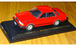 Nissan Bluebird 910 SSS-X из Nissan Collection, 1:43, металл, в боксе