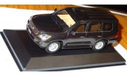 Lexus LX570 VVM