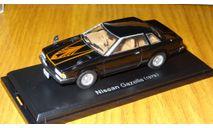 Nissan Gazelle 1979 Японская журналка №47, 1:43, металл, в боксе, масштабная модель, scale43, Hachette