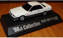 Nissan Skyline GTS-X R31 1986 Aoshima, 80's Collection, 1:43, масштабная модель, 1/43
