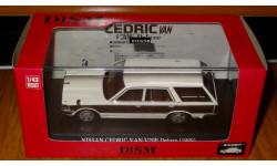 Nissan Cedric Van V20E Deluxe (1999), 2-tone, Aoshima Dism, 1:43, Металл