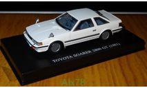 Toyota Soarer 2800 GT 1981, Aoshima Dism, 1:43, металл, масштабная модель, scale43