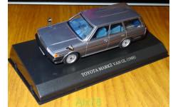 Toyota Mark II Van GL 1988 (YX76V), gray, Aoshima Dism,, 1:43, металл, масштабная модель, 1/43