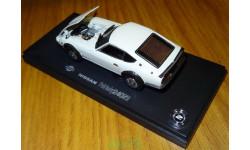 Nissan Fairlady 240ZG, Kyosho, металл, 1:43