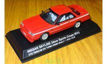 Nissan Skyline GTS HR31 Twin Cam 24V Turbo NISMO, Kyosho, металл, 1:43, масштабная модель, scale43